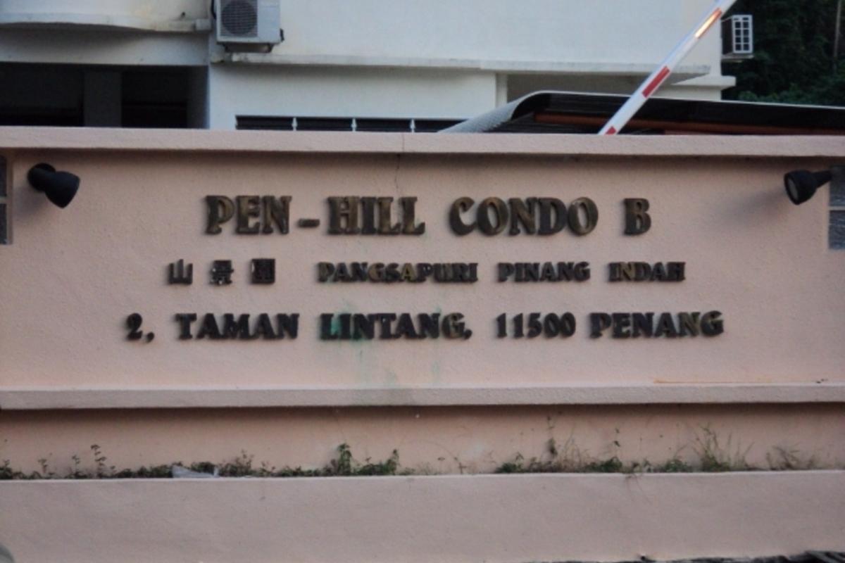 Penhill Condominium Photo Gallery 0
