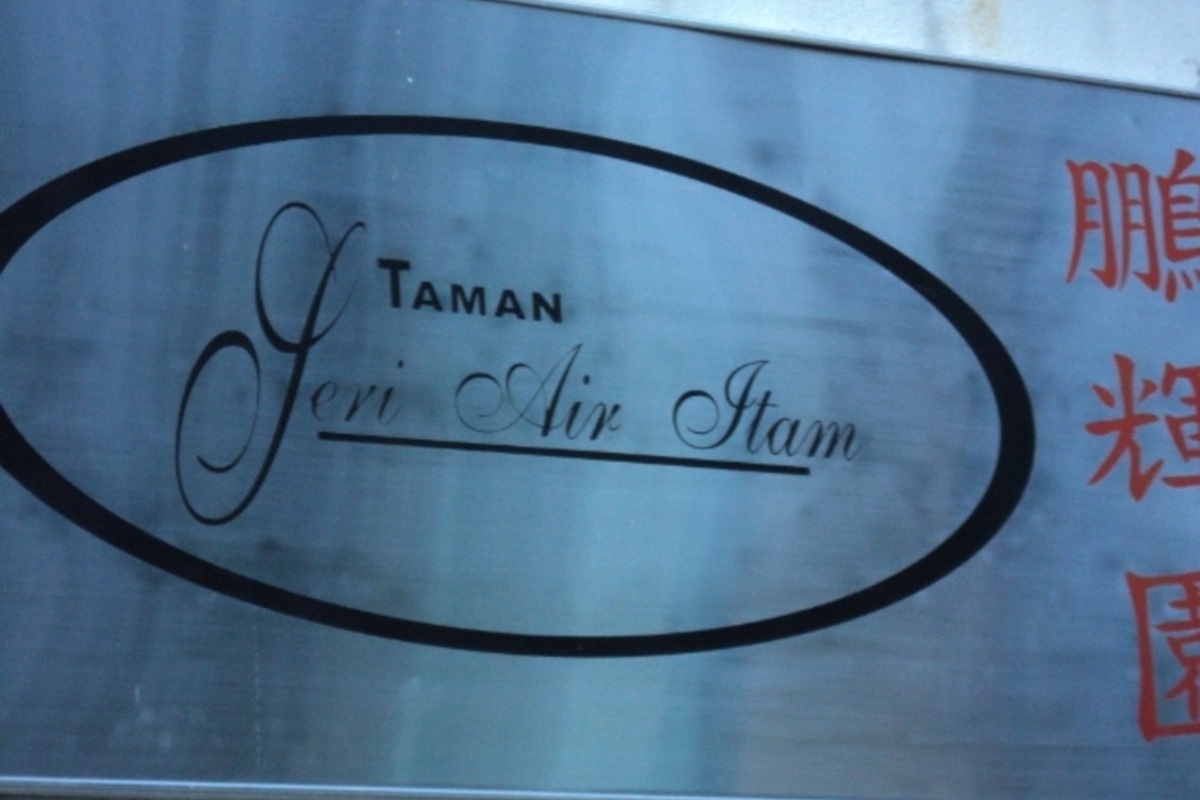 Taman Seri Air Itam Photo Gallery 1