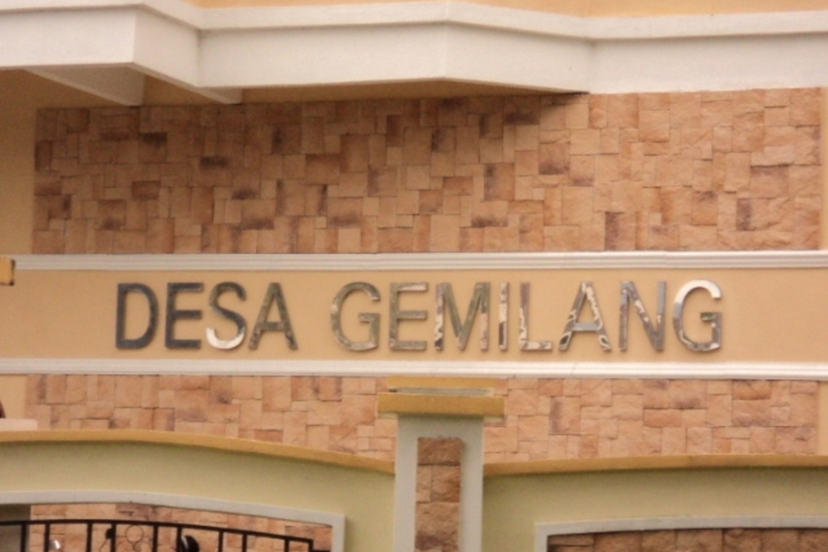 Desa Gemilang Photo Gallery 0