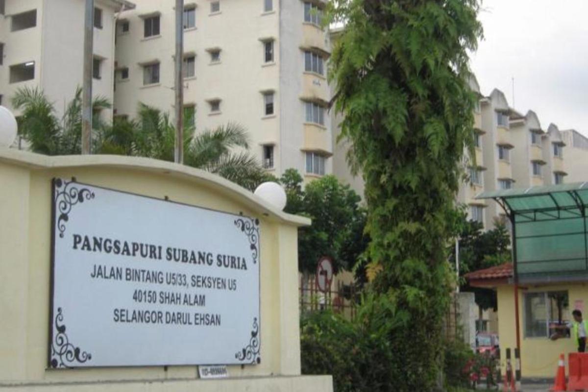 Subang Suria Photo Gallery 1