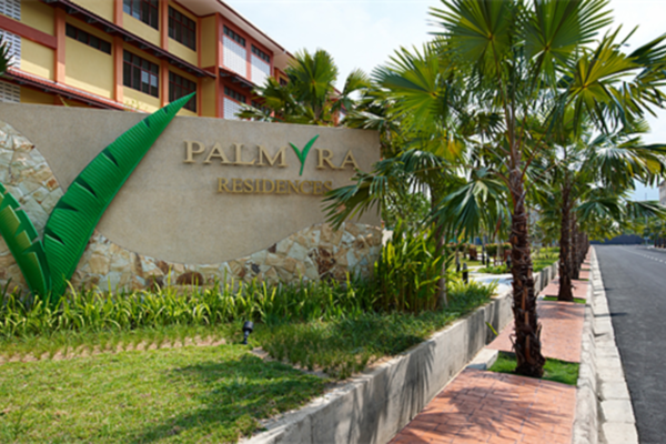 Palmyra Residences's cover picture