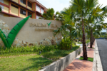 Cover picture of Palmyra Residences