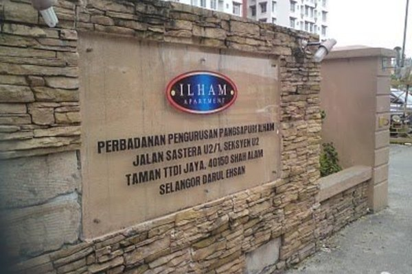 Ilham Apartment in TTDI Jaya