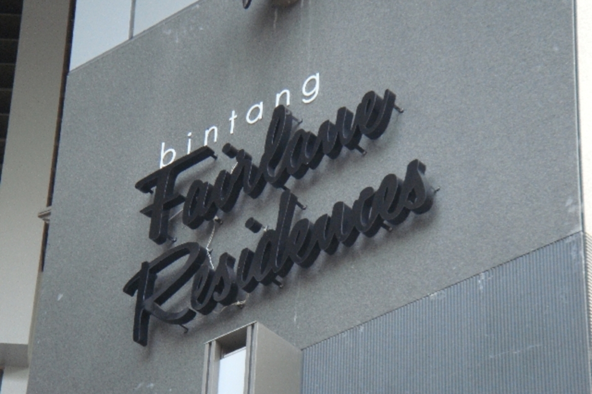 Bintang Fairlane Residences Photo Gallery 0