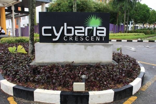 Cyberia small