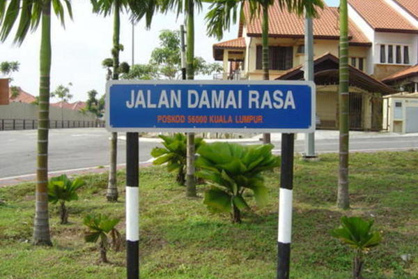 Damai Rasa's cover picture