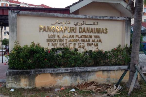 Danaumas Apartment's cover picture