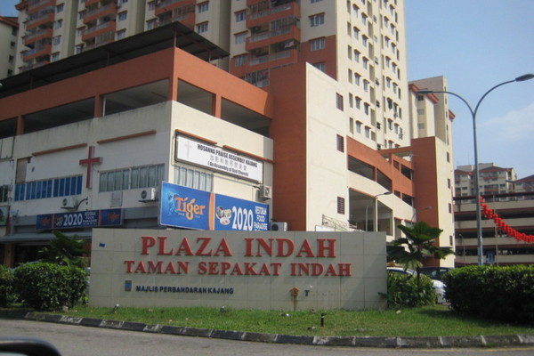 Plaza Indah's cover picture
