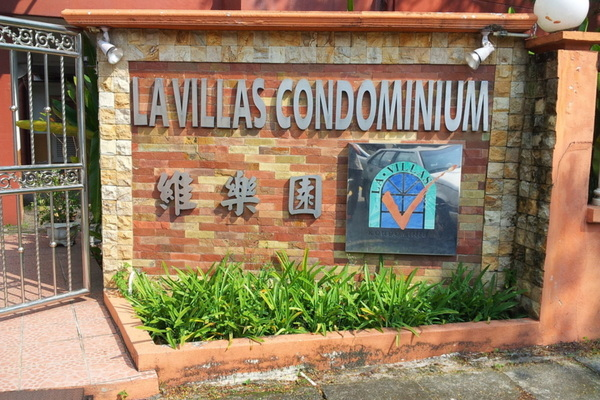 La Villas Condominium's cover picture