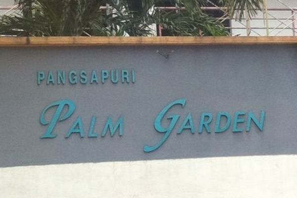 Palm Garden Apartment's cover picture