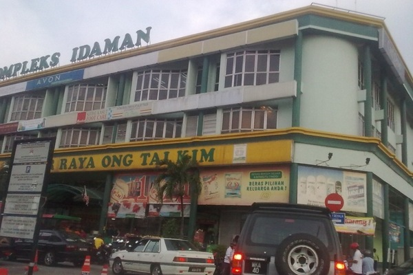 Medan Idaman Business Centre's cover picture