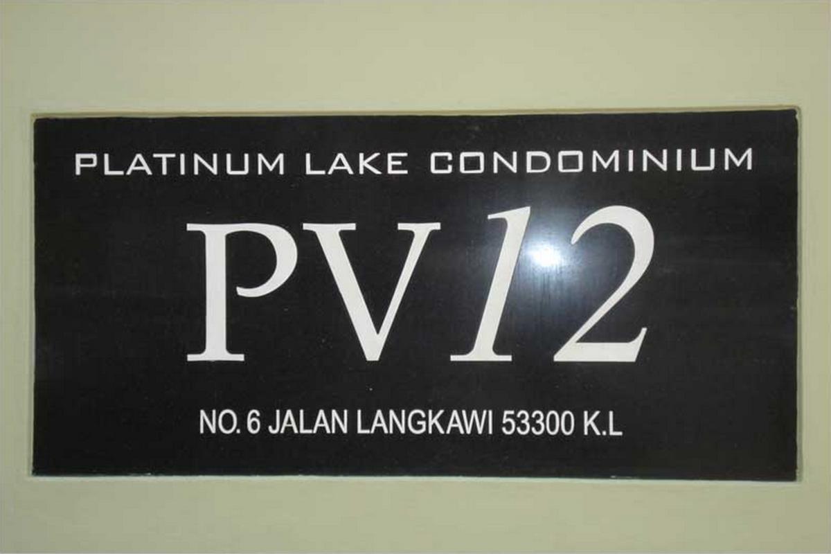 Platinum Lake PV12 Photo Gallery 0