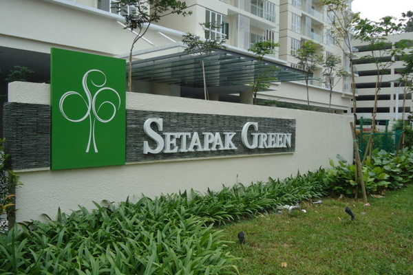 Setapak Green's cover picture