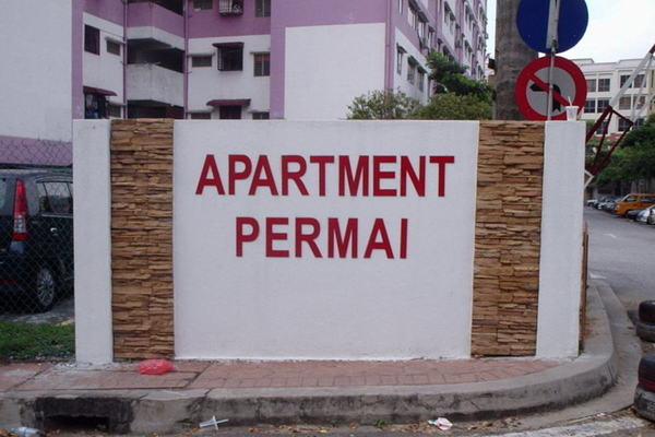 Permai Apartment's cover picture