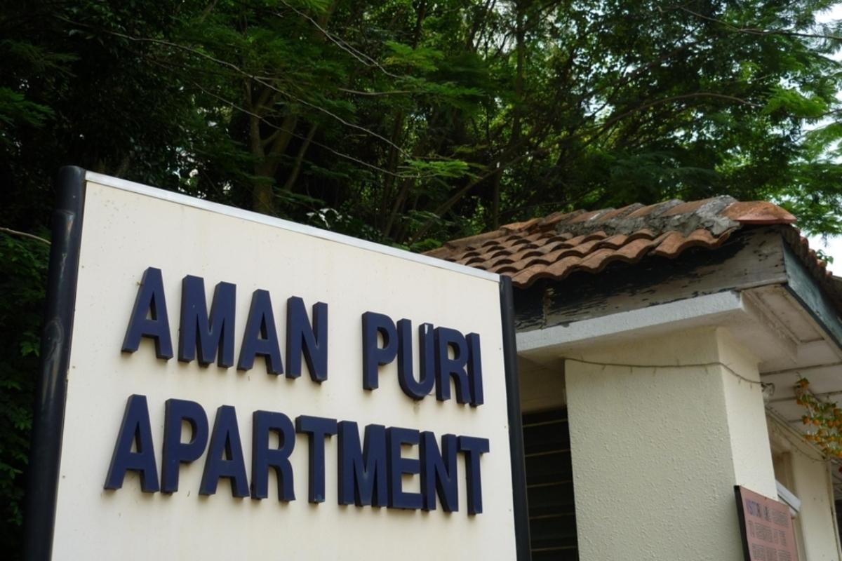 Aman Puri Photo Gallery 0