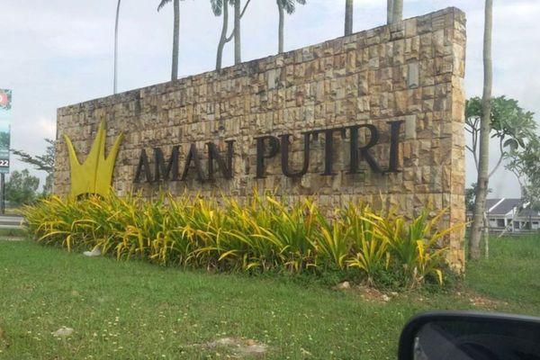 Aman Putri's cover picture