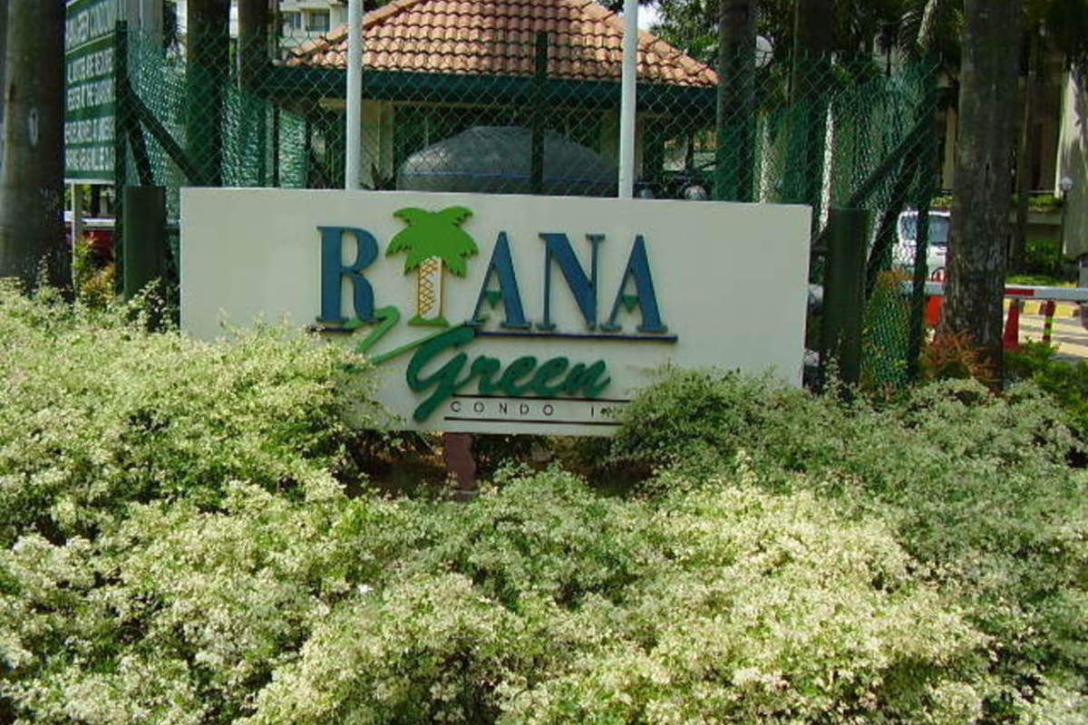 Riana Green Photo Gallery 0