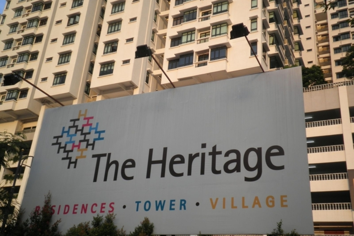 The Heritage Photo Gallery 1