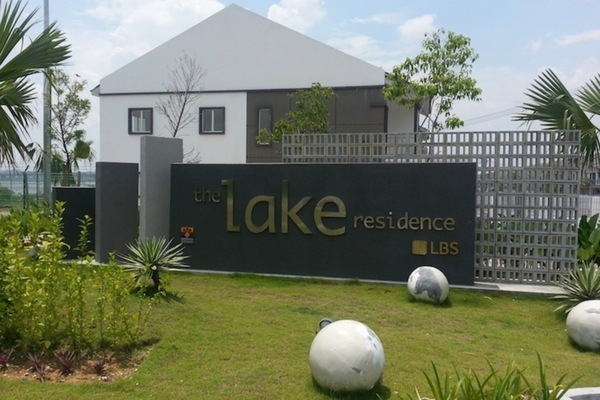 The Lake Residence's cover picture