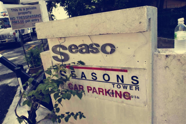 Seasons Tower's cover picture