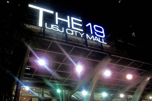 The 19 USJ City Mall's cover picture