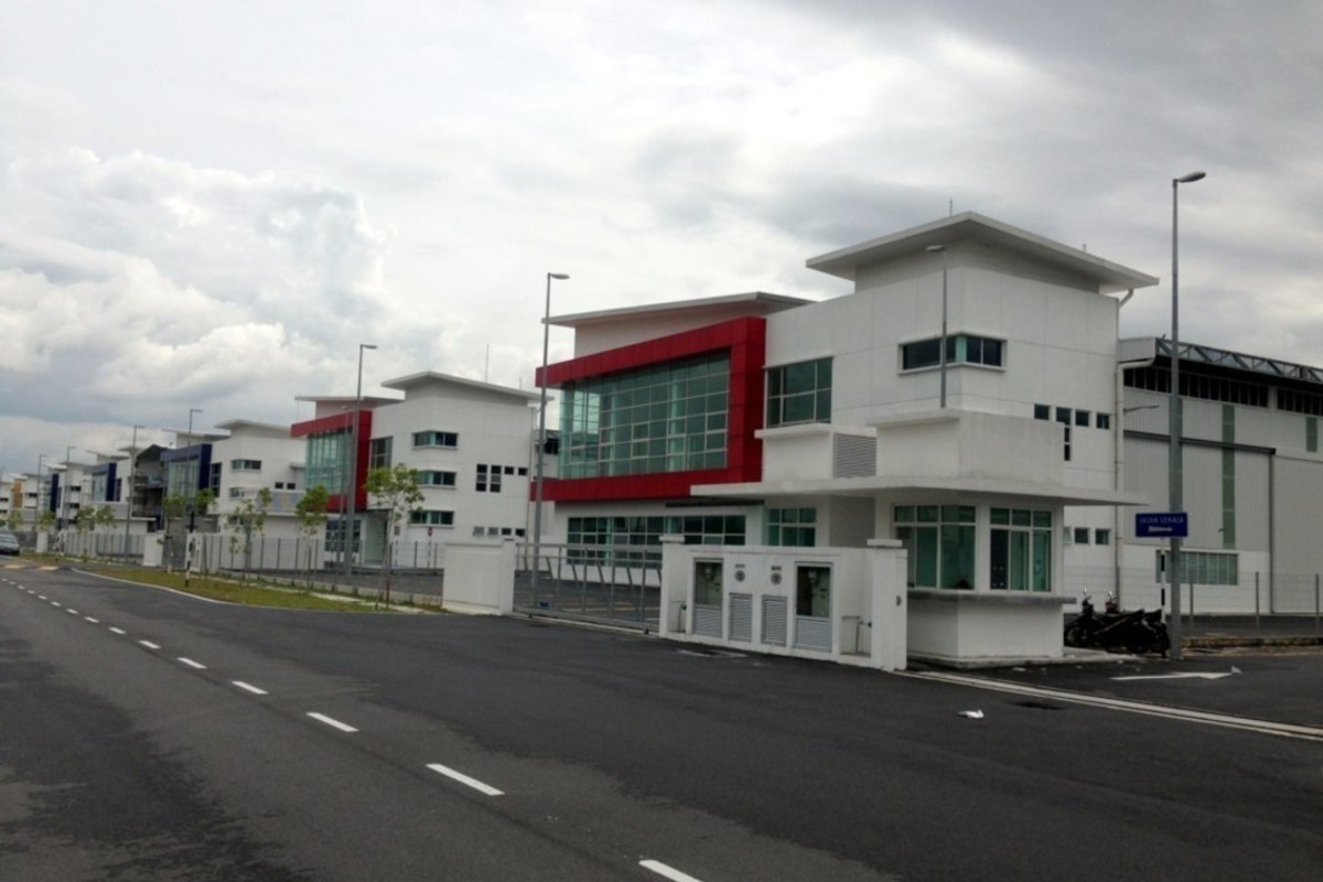 Putra Industrial Park Photo Gallery 5
