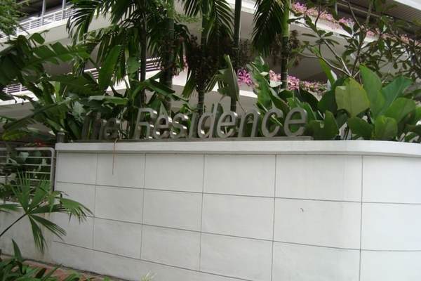 The Residence's cover picture