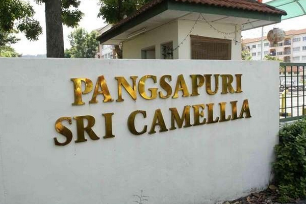 Sri Camellia Apartment's cover picture