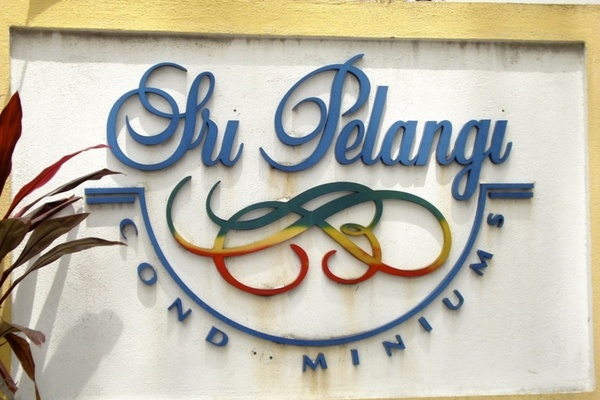 Sri Pelangi's cover picture