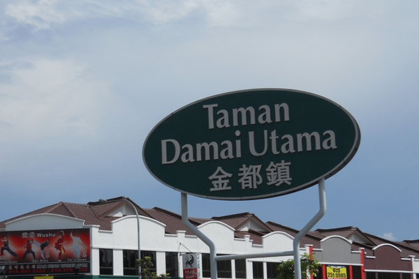 Taman Damai Utama's cover picture