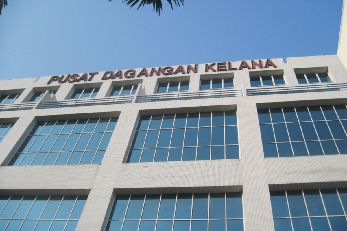 Kelana Business Centre Photo Gallery 1