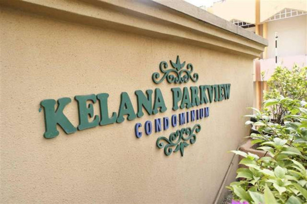 Kelana Parkview's cover picture