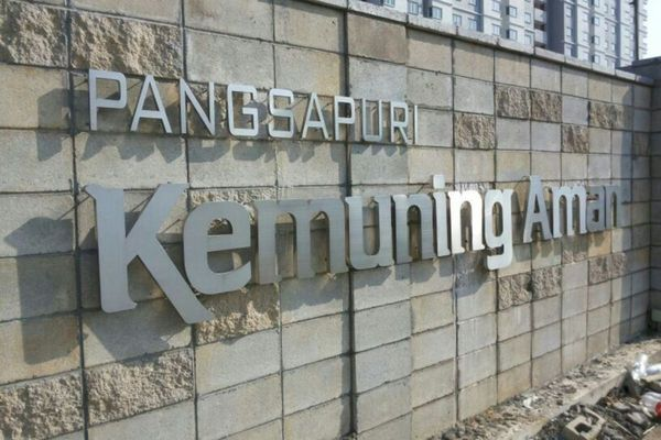 Kemuning Aman's cover picture