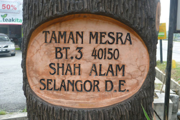Taman Mesra's cover picture
