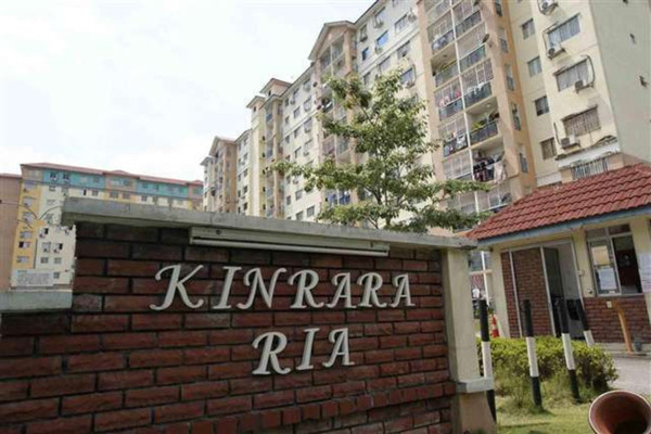 Kinrara Ria's cover picture