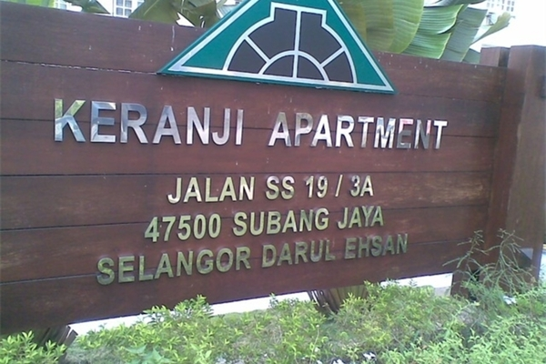 Keranji Apartment's cover picture