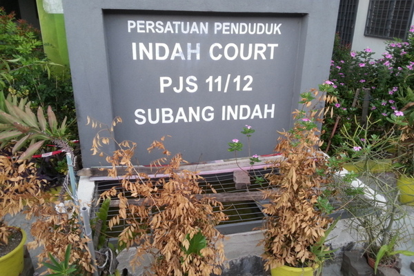 Indah Court's cover picture