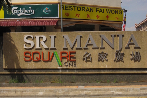 Sri Manja Square's cover picture