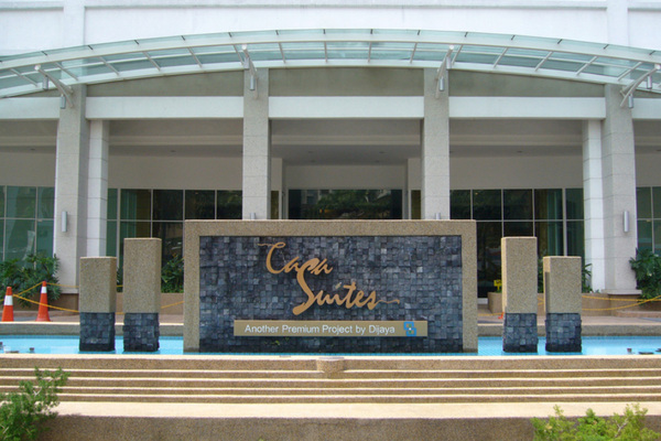 Casa Suites's cover picture