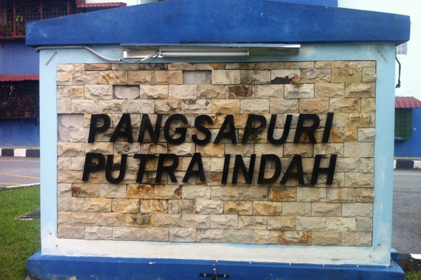 Putra Indah Apartment's cover picture