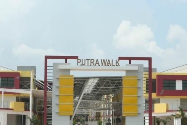 Putra Walk's cover picture