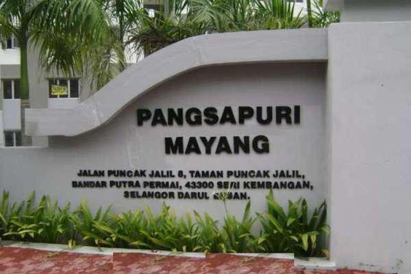 Mayang Apartment's cover picture