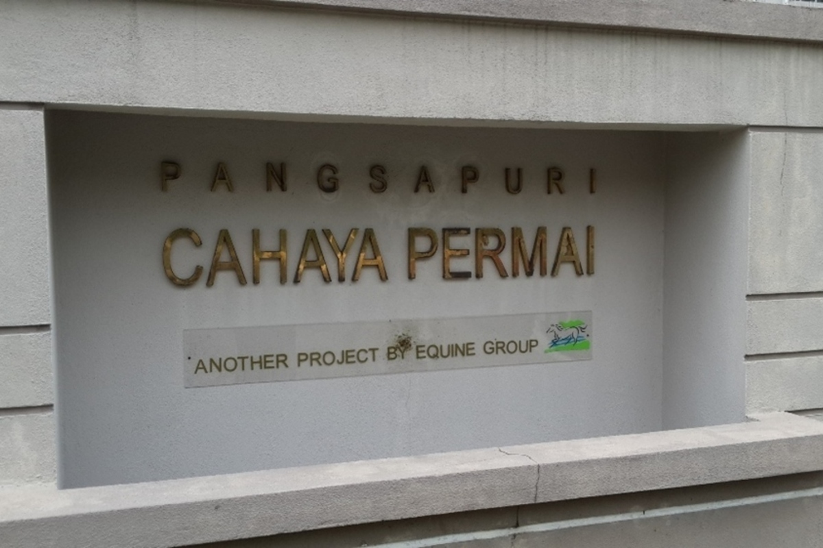 Cahaya Permai Photo Gallery 1