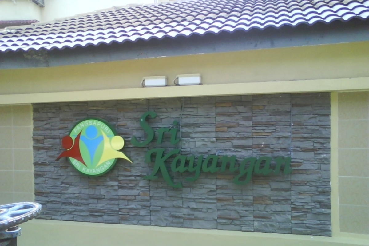 Sri Kayangan Apartment Photo Gallery 6