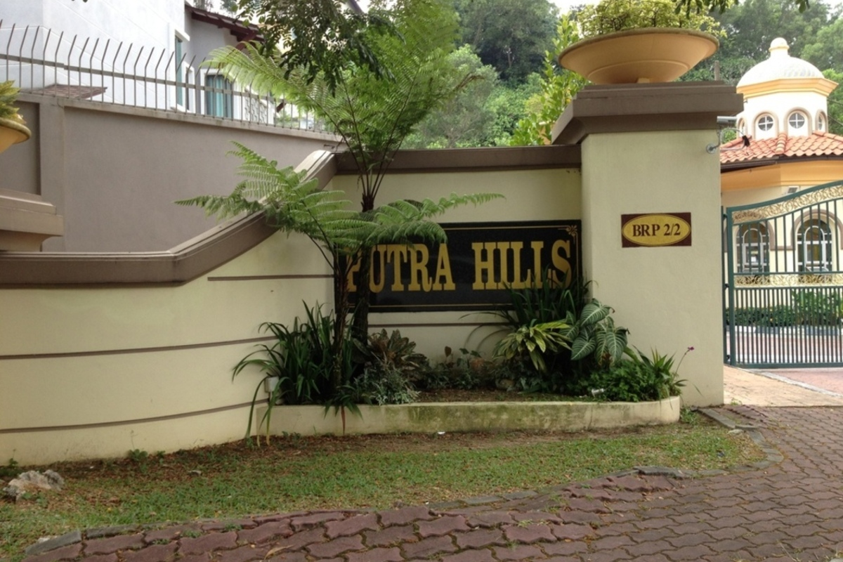 Putra Hill Photo Gallery 0