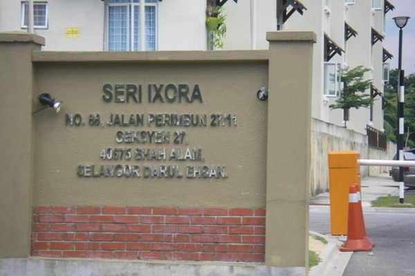 Seri Ixora Apartment's cover picture