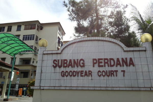 Goodyear Court 7's cover picture