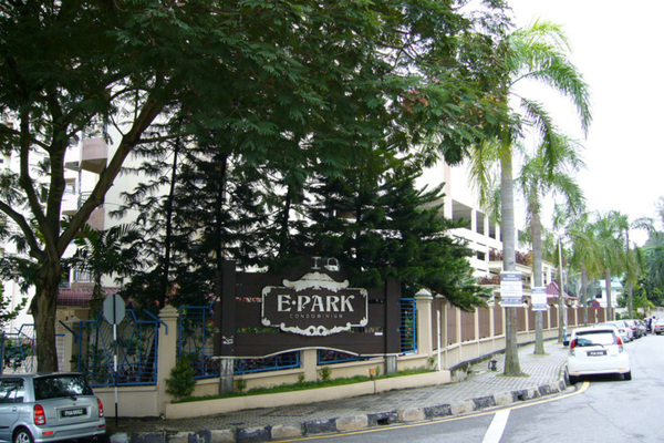 E-Park Photo Gallery 0