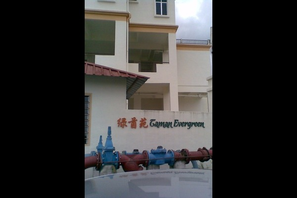 Taman Evergreen's cover picture
