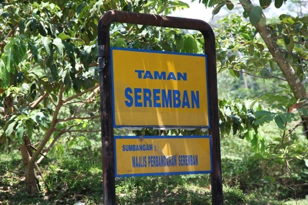 Seremban Garden's cover picture
